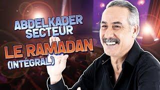 ABDELKADER SECTEUR - LE RAMADAN - KADER AOUN PROD عبدالقادر سيكتور - مقطع - رمضان - كامل