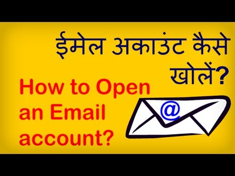 How to Open a Gmail Email Account? Email khata ya email account kaise khole? Hindi video