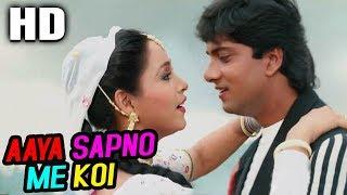 Aaya Sapno Me Koi | Abhijeet, Sapna Mukherjee | Vapsi Saajan Ki 1995 Songs | Ashwini Bhave