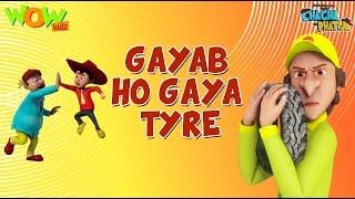 Gayab Ho Gaya Tyre- Chacha Bhatija- 3D Animation Cartoon for Kids - As seen on Hungama TV