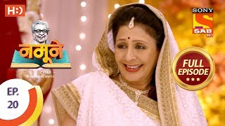 Namune - Full Episode - Ep 20 - Full Episode - 23rd September, 2018