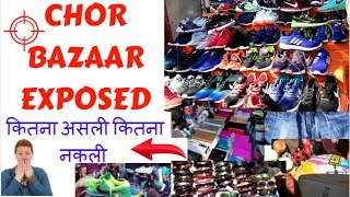 chor bazaar exposed  delhi 2017  fake nikepumaadidas jeans shirts  vlog4