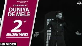 New Punjabi Songs 2017-Duniya De Mele(Full Song)-Aashish Bansi-Bawa Gulzar-Latest Punjabi Songs 2017