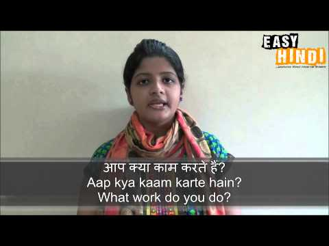 15 phrases to introduce yourself in Hindi - Easy Hindi Basic Phrases (1)