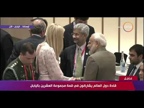 Xxx Mp4 قادة دول العالم يشاركون في قمة مجموعة العشرين باليابان 3gp Sex