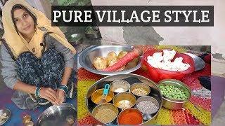 देशी स्टाईल में बनाए मिक्स सब्जी जिसे ख़ाके मेहमान उंगलियां चाटने पर मजबुर हो जाए Village cooking