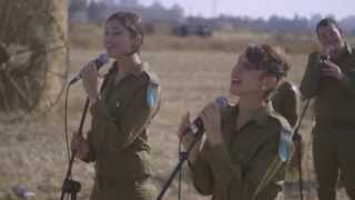 """""""לאחד החיילים"""" - ביצוע מחודש של להקת חיל החינוך"""