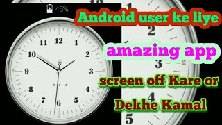 Power Off After Show Clock It Is Very Nice App# Indiakhan7