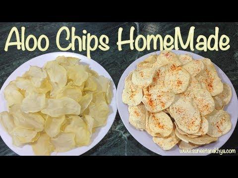 Aloo Chips आलू चिप्स | Homemade Crisp Potato Chips Wafers  | Vrat/Fast/Upvas Special Recipe in Hindi