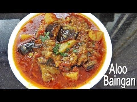 Aloo Baingan Recipe In Hindi || Aloo Baingan Ki Sabzi In Cooker || Quick Aloo Baingan Ki Sabji