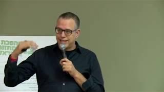"""ד""""ר אייל דורון, הרצאה מתוך כנס מהפכת המחזור בישראל, תמיר והרשויות המקומיות, 13.12.18"""