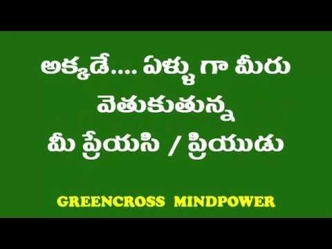 mind power videos 1-ఈ ప్రశ్న కు మీరు సమాధానం చెప్పలేరు.....puzzle-telugu brain teaser