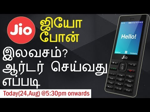 HOW | TO | ORDER | JIO PHONE | FREE | TAMIL | SPECIFICATIONS | FULL DETAILS | WWW.JIO.COM | MY JIO