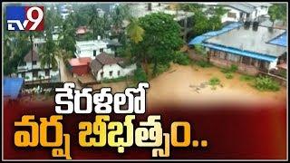 Heavy rains to lash Kerala, red alert issued -TV9