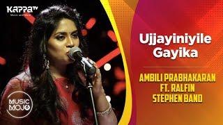 Idhayathil Yetho Ondru - Ambili Prabhakaran ft  Ralfin