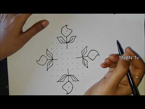 ugadi muggulu designs | ugadi pulli kolam | ugadi special rangoli designs with dots | TNBN TV Live
