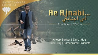 Ae Ajnabi | AR Rahman | Anoop Sankar | Udit Narayan | Dil Se | Zia Ul Haq | Ramu Raj | Samanwitha
