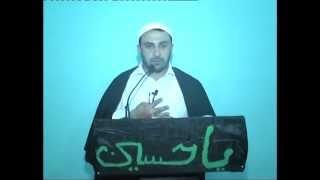 Kerbelayi Elmeddin Imamet 7 hisse