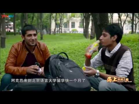 Pakistani Students in China   2017
