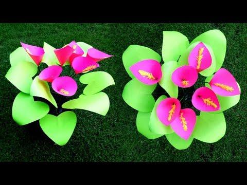 Origami Paper Flower l DIY Paper Craft