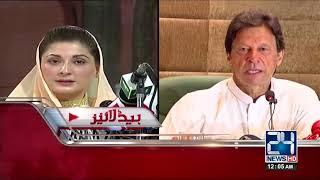 News Headlines | 12:00 AM | 3 October 2017 | 24 News HD