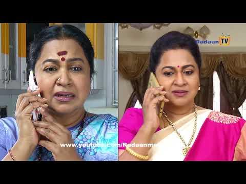 Xxx Mp4 வாணி ராணி VAANI RANI Episode 1553 27 4 2018 3gp Sex