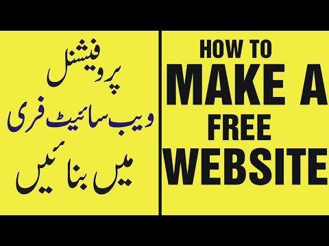 How To Create a Professional Website/Blog Free Part 2 Urdu/Hindi Tutorial