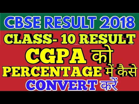 CBSE CLASS 10 RESULT 2018 ||CGPA को PERCENTAGE मैं कैसे CONVERT करें ||