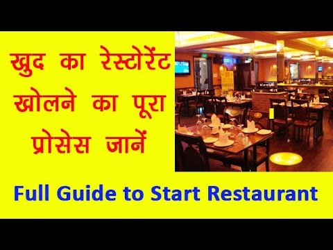 How To Start Restaurant Business? Full Information to Open Restaurant
