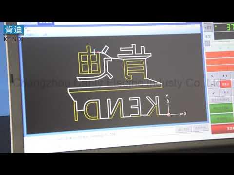 CNC Hot Wire Foam Cutter KD-E Series——www.hot-knife.cn