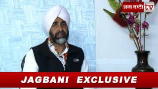 Special interview with Manpreet Badal to discuss Congress