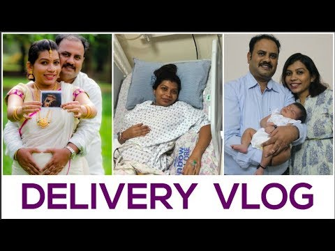 LABOR and DELIVERY VLOG INDIA | Delivery Vlog