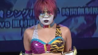 Kana(WWE