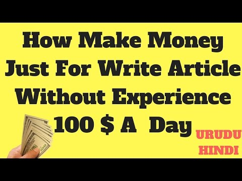 Earn Money Writing Articles Without Experience  (Part time online job ) How To Urdu Hindi
