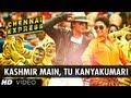 Kashmir Main Tu Kanyakumari Chennai Express Song Shahrukh Kh