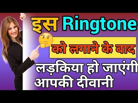 How to Set Video Ringtone on Mobile/Video Ringtone कैसे लगाये