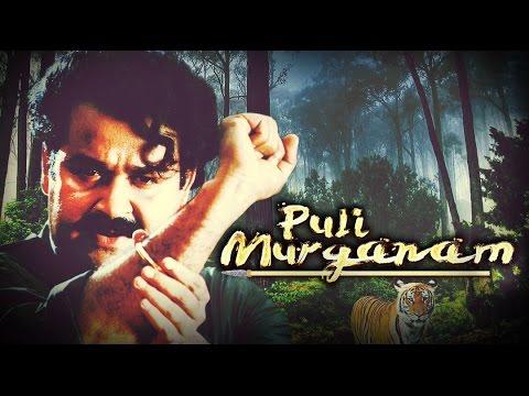Puli Murganam Malayalam Full Movie   Mohanlal Action Movies 2016   Malayalam Full Movie 2016 Latest
