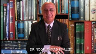 #x202b;بررسی پیشنهاد تغییر نظام ریاستی به نظام صدارتی - دوکتور نوراحمد خالدی#x202c;lrm;