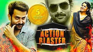 Action Blaster 2016 Hind Dubbed Full Action Movie | Prithviraj Sukumaran, Chandini Sreedharan