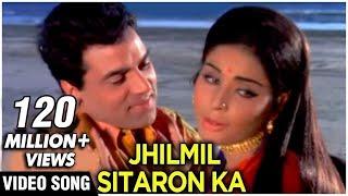 Jhilmil Sitaron Ka Aangan Hoga - Mohammad Rafi \u0026 Lata Mangeshkar - Laxmikant Pyarelal Songs