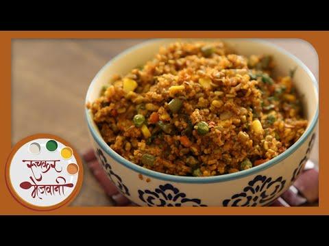 Daliya Khichdi Recipe by Smita Gondkar with Archana - Healthy Vegetarian Lunch / Dinner