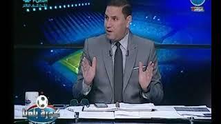 #x202b;الصحفي خالد كامل يضع روشتة لـ  الأهلى  للفوز بالبطولة الافريقية#x202c;lrm;