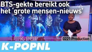 [MEDIA] BTS Madness Reaches National News — K-POPNL