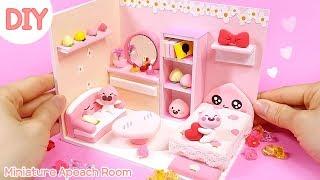 [Miniature Room] 복숭아가 한가득! 피치피치한 어피치 방 만들기   희꽁 만들기