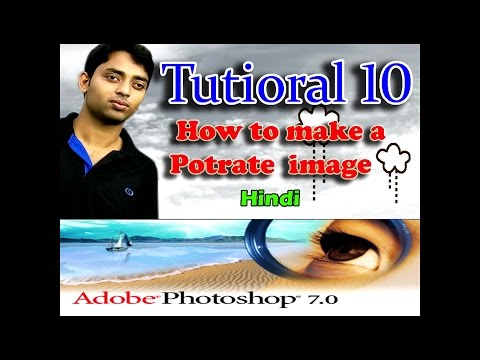 How to make a Portrate pic  in Adobe Photoshop 7 0 Hindi Tutorial 10