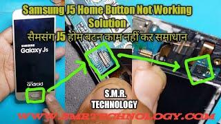 harhardware ep - #7 samsung sm-j320g(j3-6) home button not