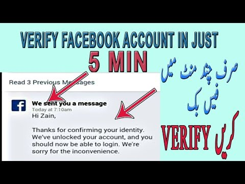 HOW TO VERIFY FACEBOOK ACCOUNT IN JUST 5 MIN 2018 LETEST TRICK