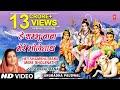 Hey Shambhu Baba Mere Bhole Naath Full Song Shiv Mahima