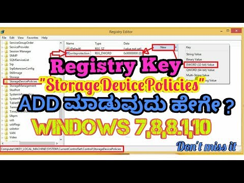 How to Add a registry key