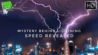 DID PROPHET (S) KNEW ABOUT SPEED OF LIGHTNING STRIKE? (NEW 2018)